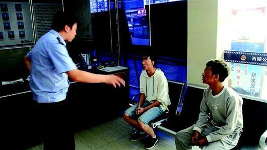大学生被老同学骗入传销组织 每天要洗10余次脚